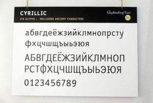 EasyReading Designer Cyrillic_Sademann